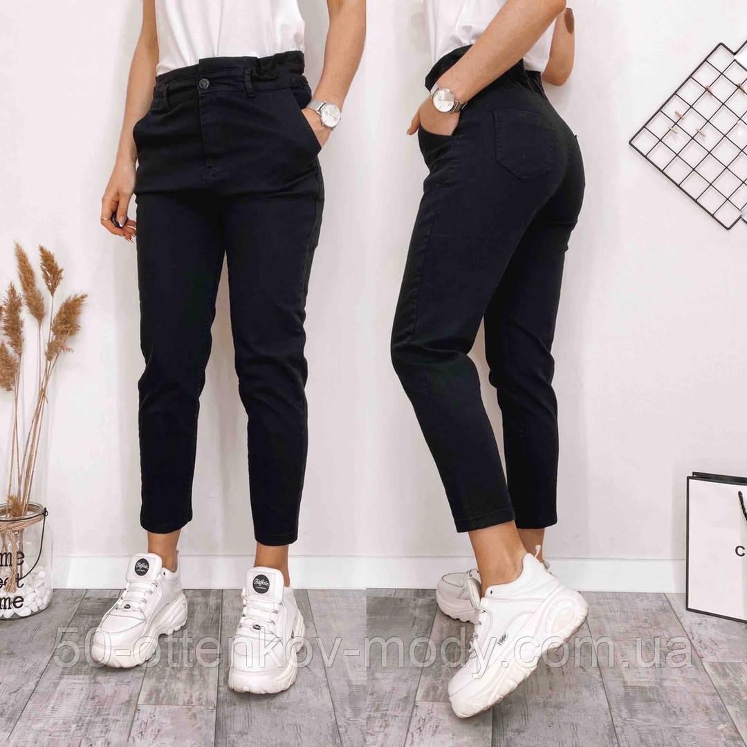 Женские джинсы МОМ черные, пояс на резинке, джинс коттон