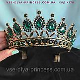 Диадема под золото с синими камнями корона тиара, высота 6,5 см., фото 2