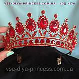 Диадема под золото с синими камнями корона тиара, высота 6,5 см., фото 6