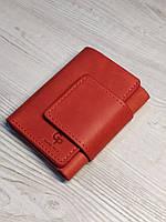 Компактное кожаное портмоне женское на магните, красное, матовая кожа