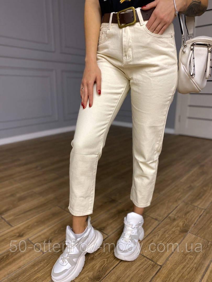 Женские джинсы МОМ белые, ткань коттон, не тянутся
