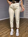 Женские джинсы МОМ белые, ткань коттон, не тянутся, фото 3
