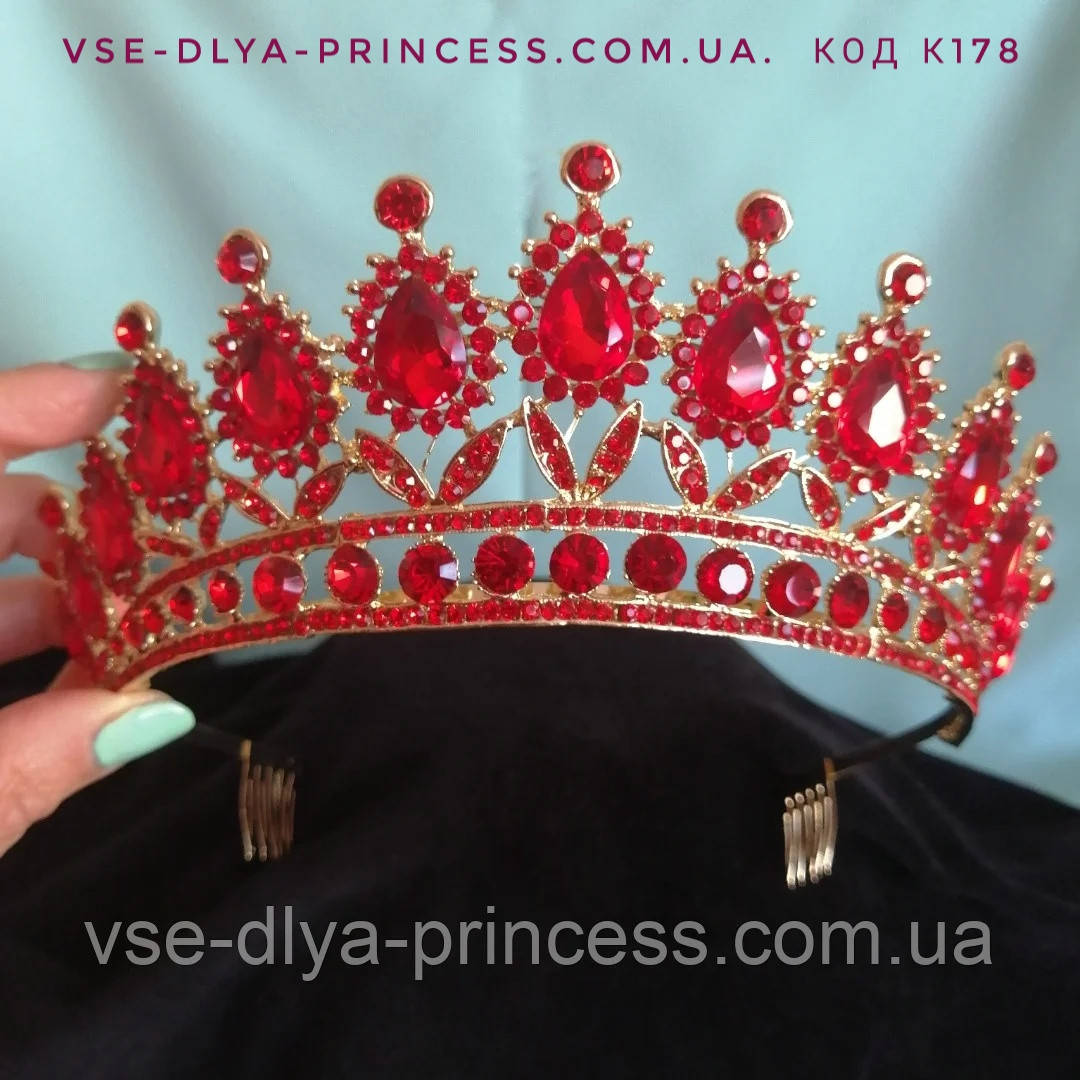 Диадема под золото с красными камнями корона тиара, высота 6,5 см.