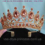 Диадема под золото с красными камнями корона тиара, высота 6,5 см., фото 2