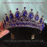 Диадема под золото с красными камнями корона тиара, высота 6,5 см., фото 6