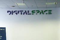 Объемные буквы на стене (фасаде)