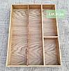 Деревянный лоток для столовых приборов Lot 404 400х500. (индивидуальные размеры), фото 3