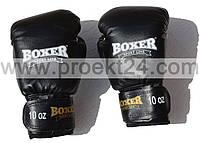Детские боксерские перчатки кожа 8 унций Boxer
