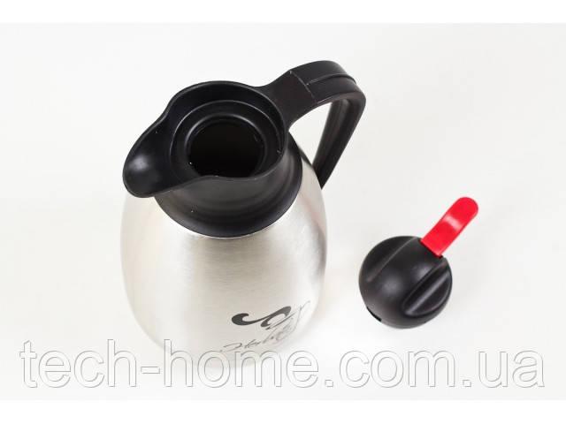 Термос для кофе Ronner TW 3270 1500 мл