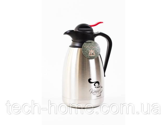 Термос для кофе Ronner TW 3250 1200 мл
