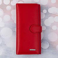 Кожаный женский кошелек красный Kafa с rfid-блокировкой