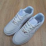 Кросівки жіночі в стилі Nike Air Force білі, фото 6