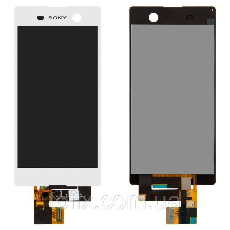 Дисплейный модуль (экран и сенсор) для Sony Xperia M5, E5603, E5606, E5633, E5653, E5663, белый, оригинал