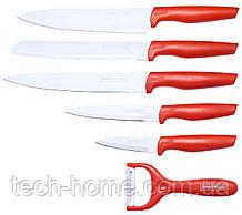 Набор ножей ROYALTY LINE RL-MB5R