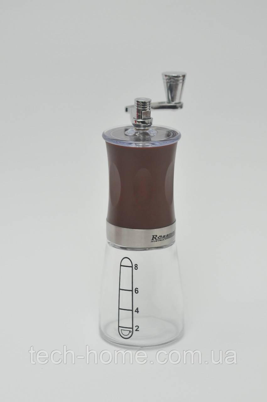 Кофемолка T8125ML