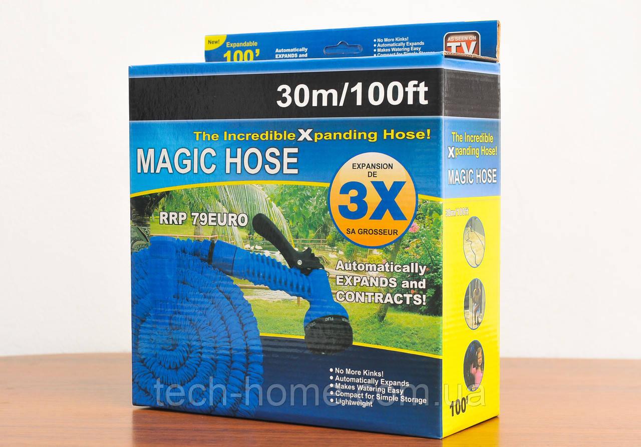 Шланг для полива Magic Hose 30 метров с распылителем .