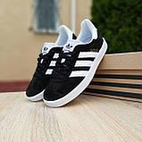 Жіночі кросівки в стилі Adidas Gazelle чорні з білим, фото 5