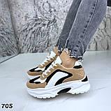 Женские кроссовки на платформе 5 см, цвет коричневый комби, фото 2