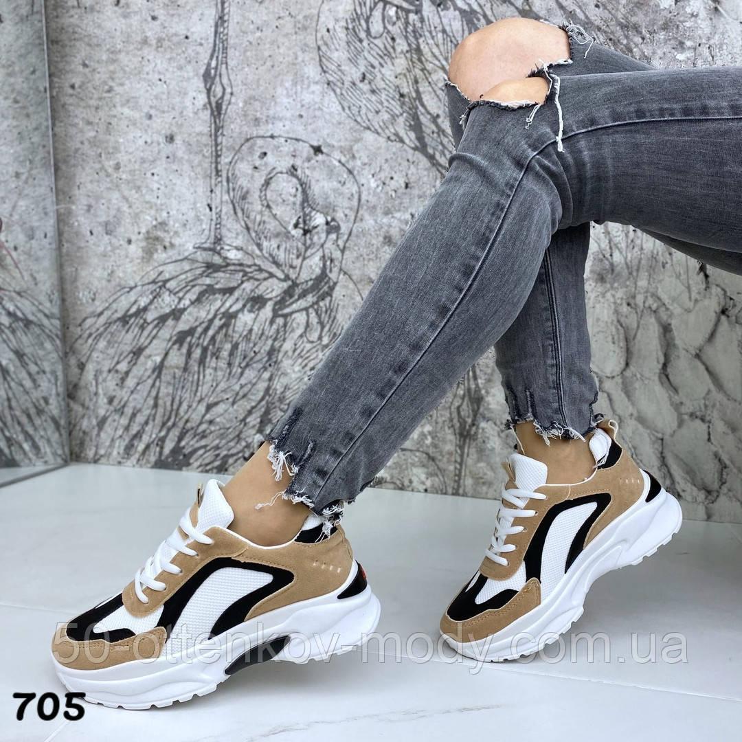 Женские кроссовки на платформе 5 см, цвет коричневый комби