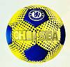 Мяч футбольный клубный CLS №5