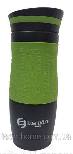 Термостакан Edel Hoff Swiss EH 5309 380 ml