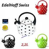 Чайник газовий Edel Hoff Swiss EH 5030 2.2 l, фото 5