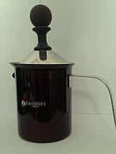 Вспениватель для молока Edel Hoff EH-6906 (burgundy) 400ml