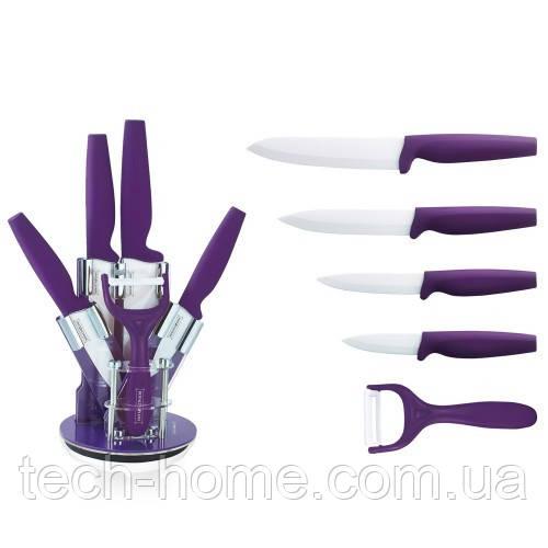 Набір керамічних ножів Royalty Line RL-C4SP 5 pcs