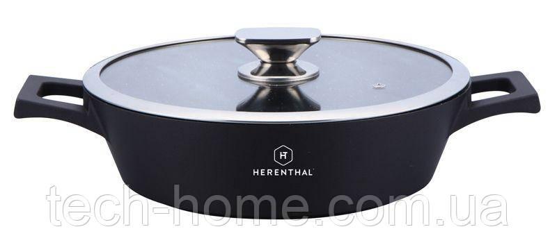 Жаровня Herenthal HT-HMR24 24 cm