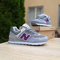 Женские кроссовки в стиле New Balance 574 серые (сиреневая N), фото 1