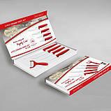 Набор керамических ножей Royalty Line RL-C4R 5 pcs, фото 2