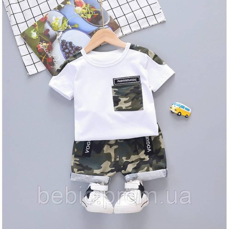 Летний костюм для мальчика Камуфляж белый Рост: 80-110 см