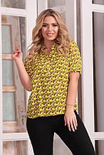 Блузка 259/1 желтая размер 56