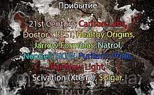 Поступление: 21st Century, Carlson Labs, Doctor's BEST, Healthy Origins, Jarrow Formulas, Natrol, NeoCell, NOW, Puritan's Pride, Rainbow Light, Scivation (Xtend), Solgar.