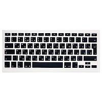 "Накладка силикон на клавиатуру для Apple MacBook Pro 13""/15"" Retina (до 2015) / Air 13"" (до 2017) UK (black)"
