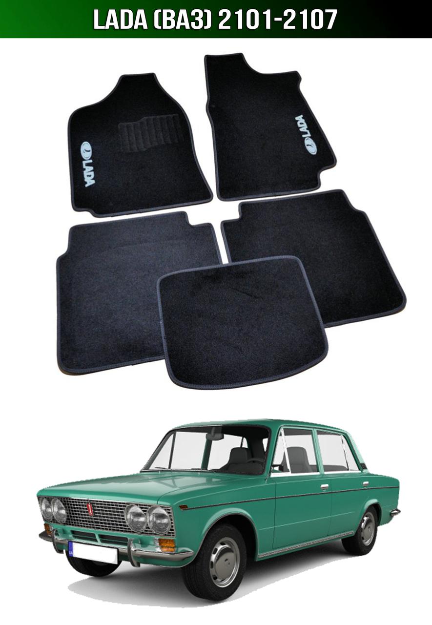 Килимки Lada (Ваз) 2101-2107. Текстильні автоковрики