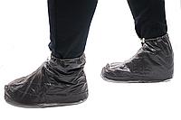 Бахилы для обуви от дождя снега грязи 2Life L многоразовые с молнией и шнурком-утяжкой Black (n-401)