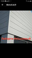 Металлические фасадные панели Либерти бесшовный PE глянец RAL 7004 , 0,45 мм, Китай