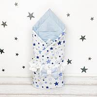Летний конверт плед на выписку для новорожденного Oh My Kids Синие и голубые звездочки