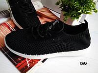 Женские кроссовки обувный текстиль, фото 1