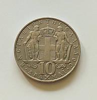 10 драхм Греция 1968 г., фото 1