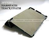 Чехол книжка c Эйфелевой башней для Lenovo Tab M8 (tb-8505X tb8505F), фото 3
