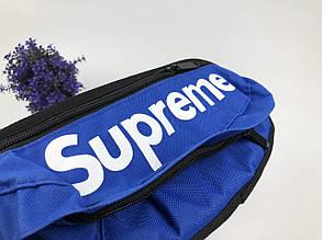 Сумка на пояс Бананка Supreme (синяя)