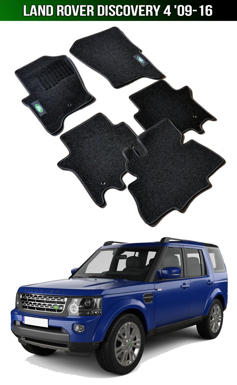 Килимки Land Rover Discovery 4 '09-16