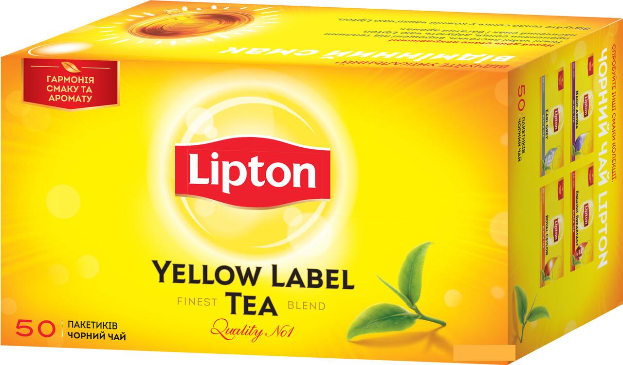 Чай Липтон черный пакетированный, Lipton Yellow Label, чай в пакетах, 50 шт
