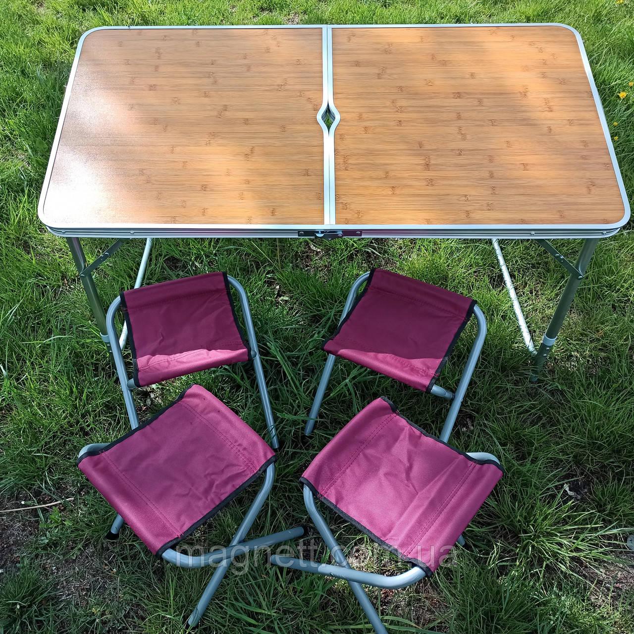 Стол раскладной для пикника + 4 стула Чемодан (цвет бамбук)
