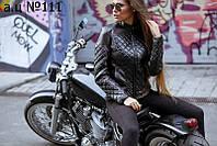 Куртка, Ткань: Качественный кож.зам, Выстегано поролоном(не продувает)., Карманы рабочие АЦ № 111-039
