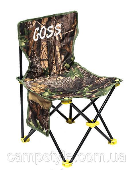 Складаний стілець - парасольку GOSS Дубок середній