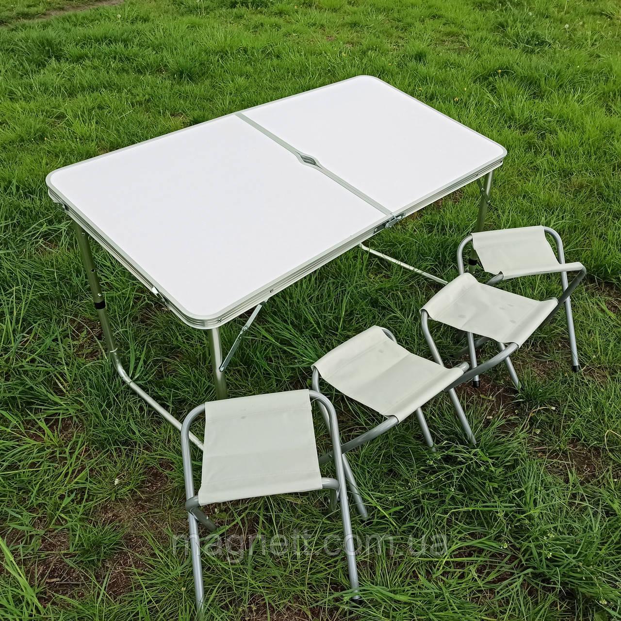 """Раскладной стол и стулья для пикника в чемодане Folding Table """"120*60*70см"""" (туристический столик) цвет белый"""