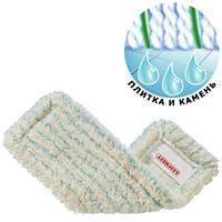 """Сменная насадка """" Cotton Plus """" для плитки на швабру Claro (42см) фирмы Leifheit"""